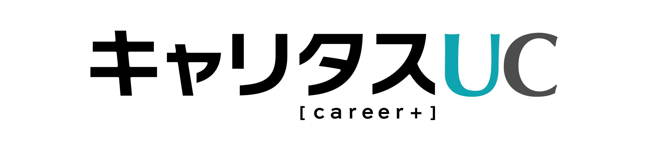 RGB_UC_logo.jpg