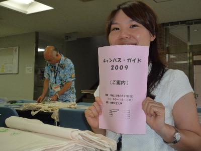 入試担当橋元さん。「お待ちしております!」