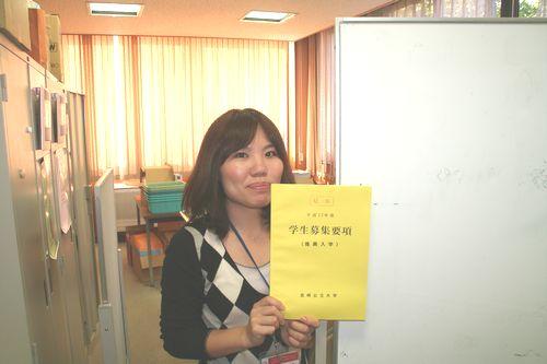 入試担当のハシモトさんです。