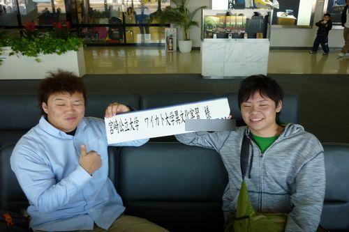 宮崎空港出発の様子です
