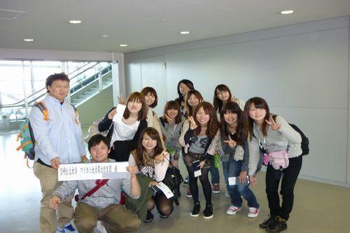 関西国際空港での1コマ。今から約11時間のフライトです…