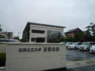 雨と凌雲会館