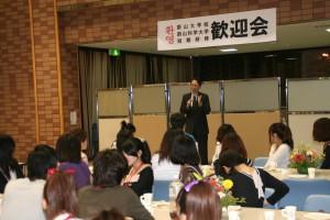 田中国際交流部会長が最後まで盛り上げてくださいます