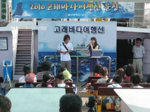 船上イベントに研修生タニグチ君も参戦!K-POPのTELL MEを熱唱しました!