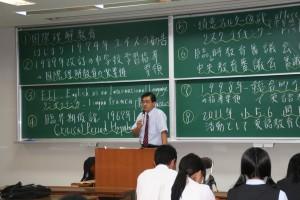 林准教授 『英語教育学』
