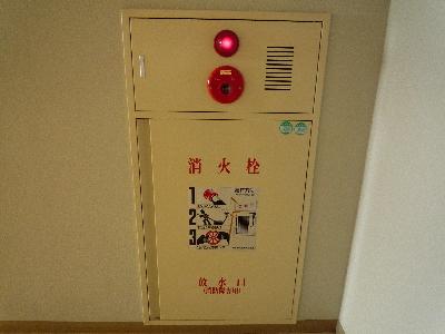 消火栓です。