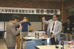 「ミニ講義」をしていただいた笹谷先生が、乾杯の音頭を。