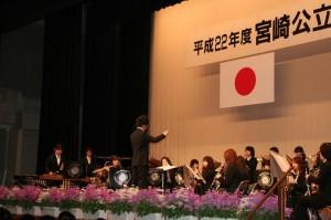 吹奏楽部による祝福の演奏