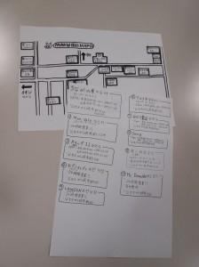 周辺マップと各お店の基本情報