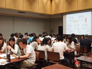 市民向け韓国語講座に研修生も参加!
