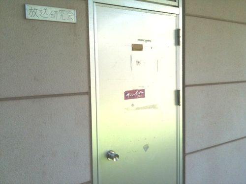 _door
