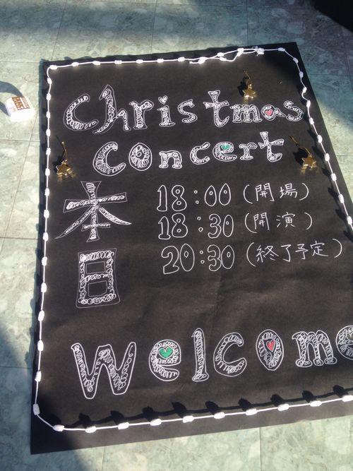 アンサンブル同好会愛甲さんお手製の会場ポスター。コンサート当日もヴァイオリン演奏で魅せます。