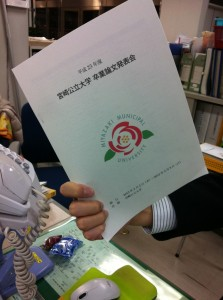 卒業論文発表会☆