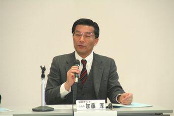 加藤地域研究センター長です。