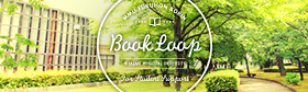 BookLoop