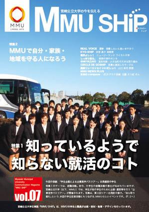 vol7cover.jpg