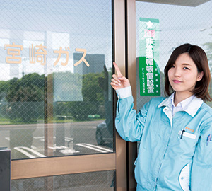 山﨑美香さん