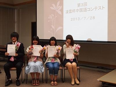 13_prize.JPG