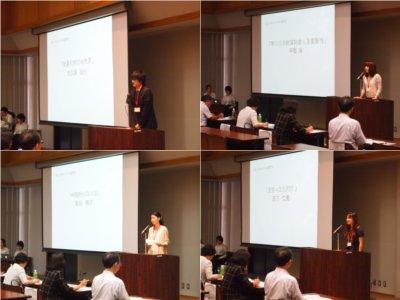7-1_speech.jpg