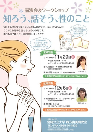 pos_shikata.jpg
