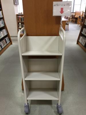 H28_library_booktrack.jpg