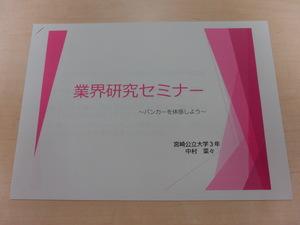 CIMG4189.JPG