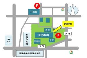 2017jishukoza_arima_map.jpg