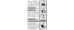 みやこんじょ語る会(上)_20171107宮日.jpg