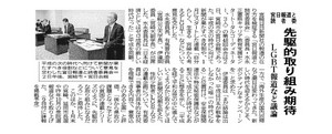 20180203_宮日報道と...先駆的...LATCD017.jpg