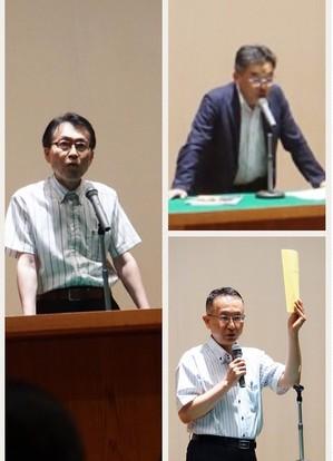 02 学長・学部長・部会長コラ.jpg