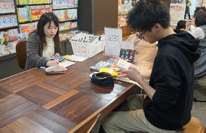 sensyo2019_3.png