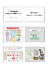 20200305_tsuji_2.jpg