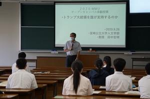 6田中先生.JPG