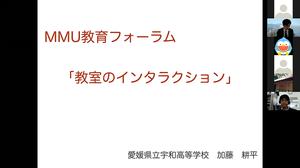 英語教育フォーラム2020(加藤先生②)