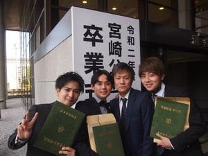 ⑭卒業式後.jpg