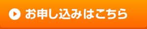 https://www.miyazaki-mu.ac.jp/info/assets_c/2021/05/submit-or500-thumb-300x60-6810.png