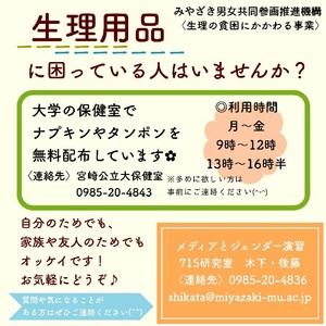 20210727_shikata1.jpg