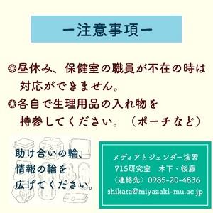 20210727_shikata2.jpg