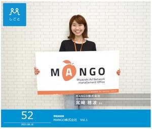mango.jpgのサムネイル画像