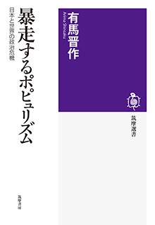 photo of a book's cover.jpg