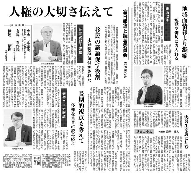 https://www.miyazaki-mu.ac.jp/info/uploads/20210702_mync2.png