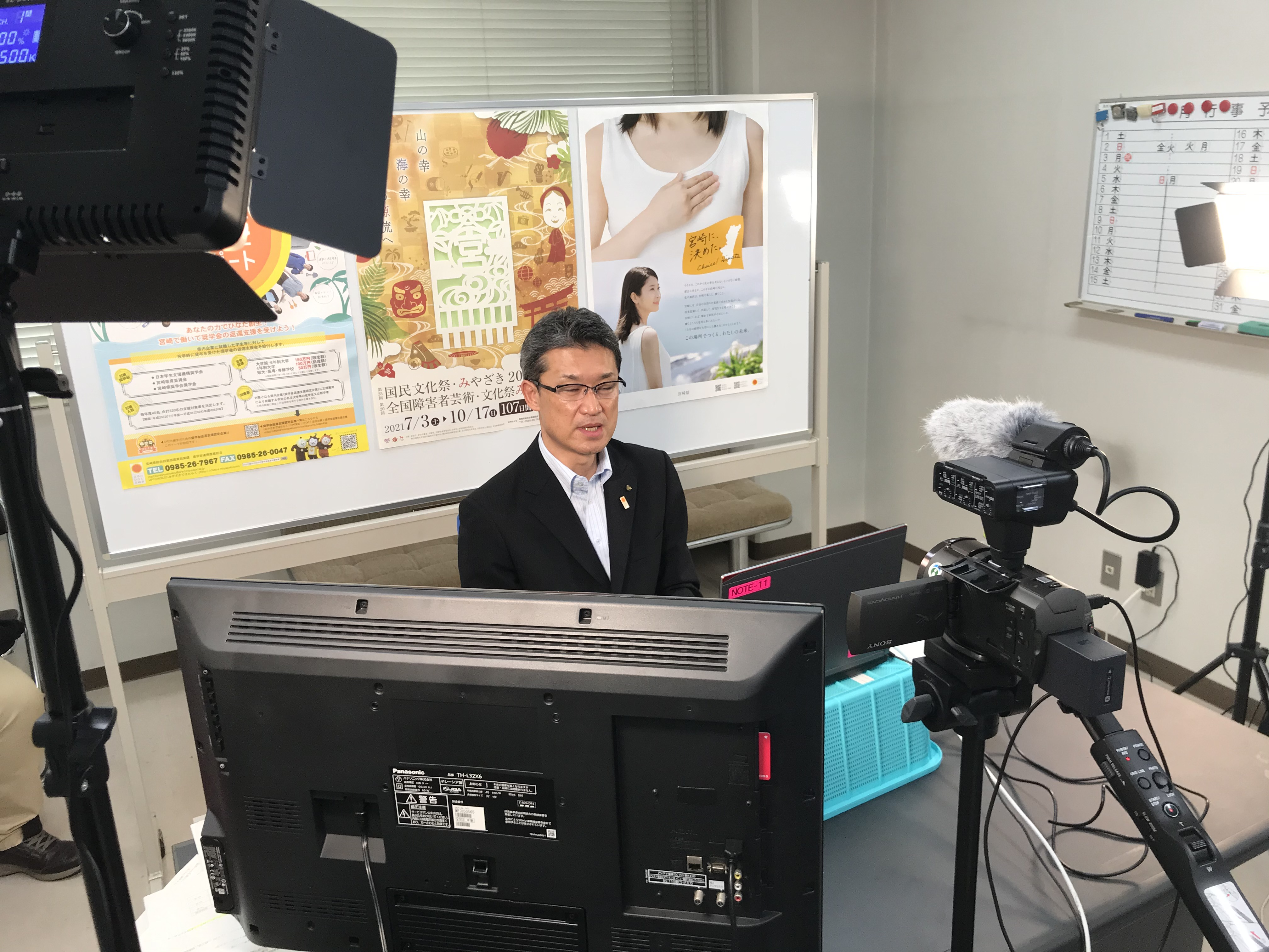 https://www.miyazaki-mu.ac.jp/info/uploads/IMG_8138.jpg