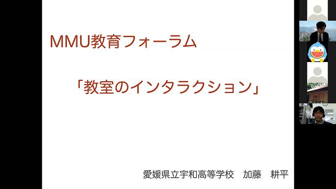 https://www.miyazaki-mu.ac.jp/info/uploads/ktkh2.png