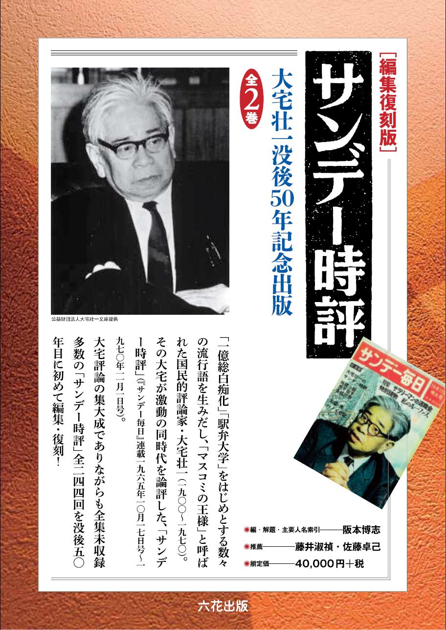 https://www.miyazaki-mu.ac.jp/info/uploads/sun.png